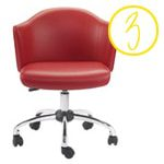 office chair gallery