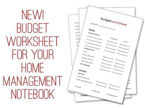 New Budget Worksheet Printable from lifeyourway.net